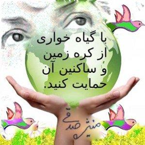 آرم فیسبوک
